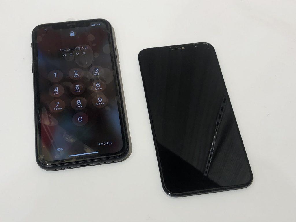 iPhone修理 画面交換 東広島市 安佐南区 祇園 iPhoneX