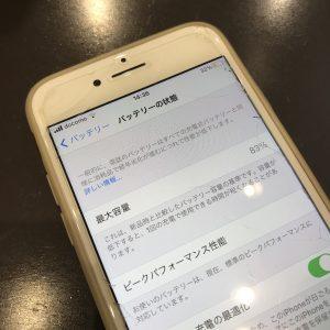 バッテリー交換 iPhone8 広島 修理 電池交換