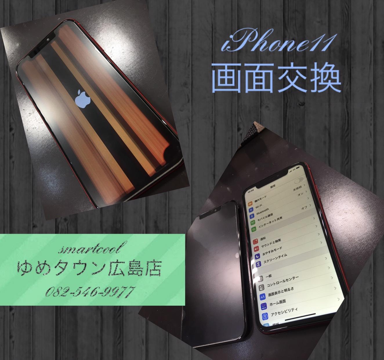 液晶 漏れ の iPhone 11 の 画面 交換