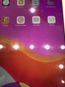 iPadの修理